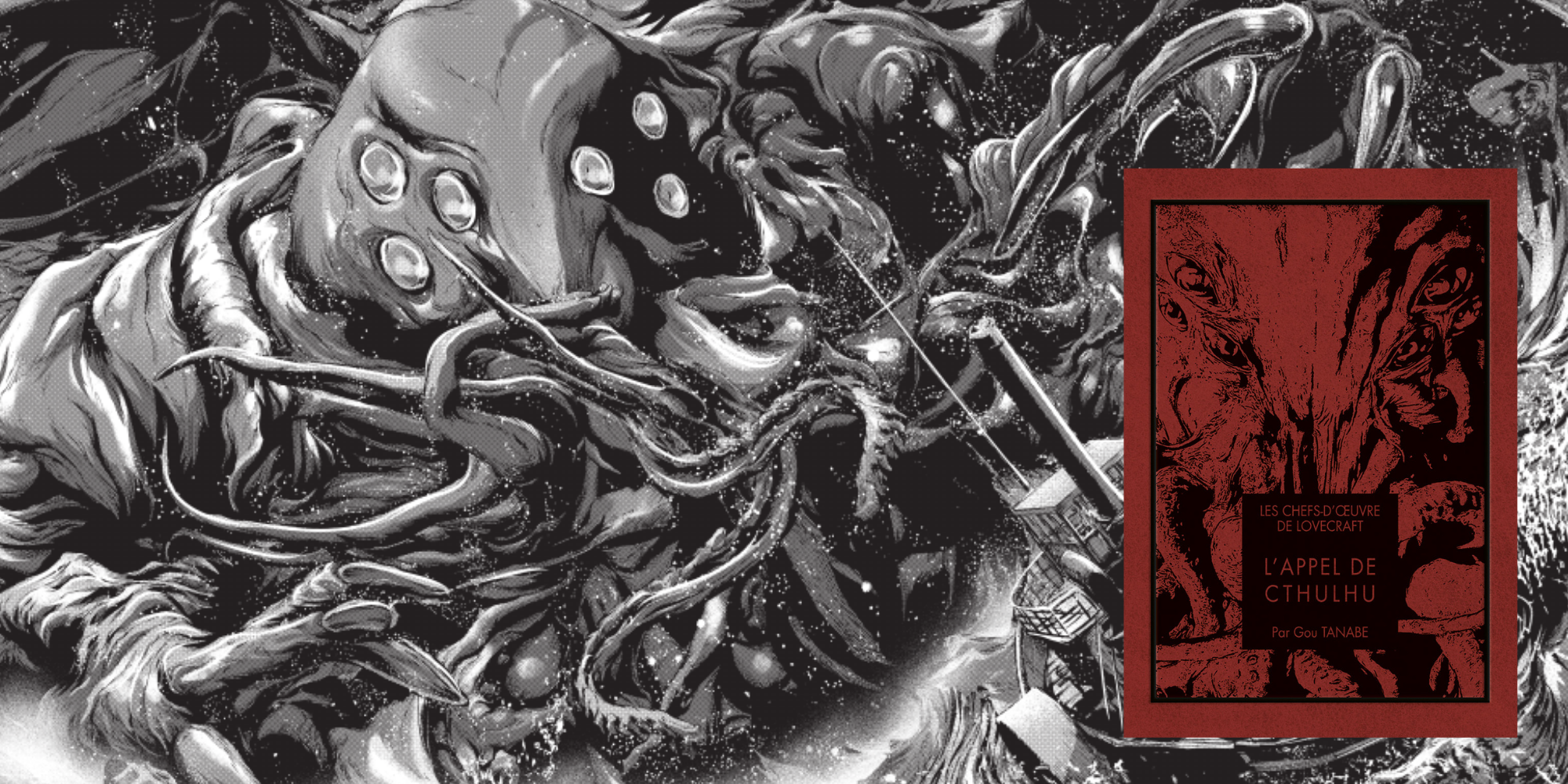 """""""Les chefs d'œuvre de Lovecraft"""" : les monstres de H.P. Lovecraft prennent vie en manga"""