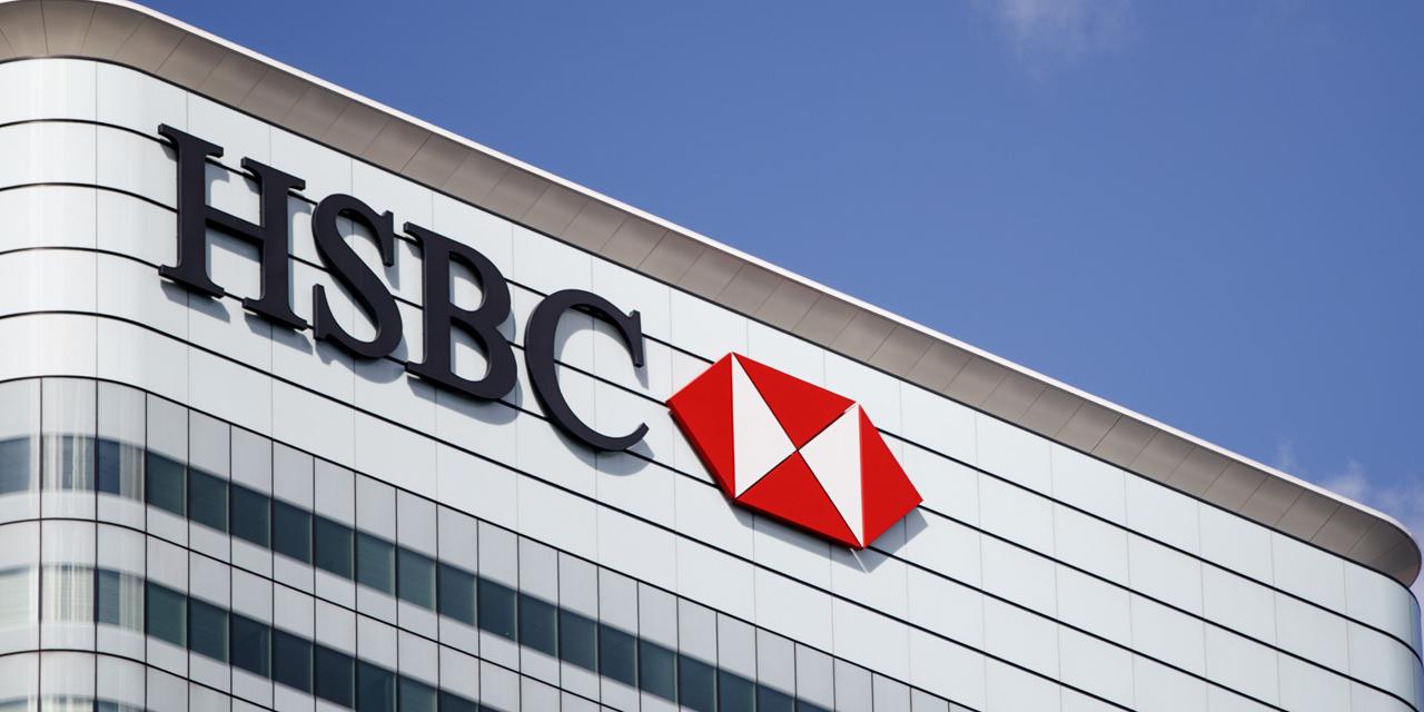 Hsbc Bank Address