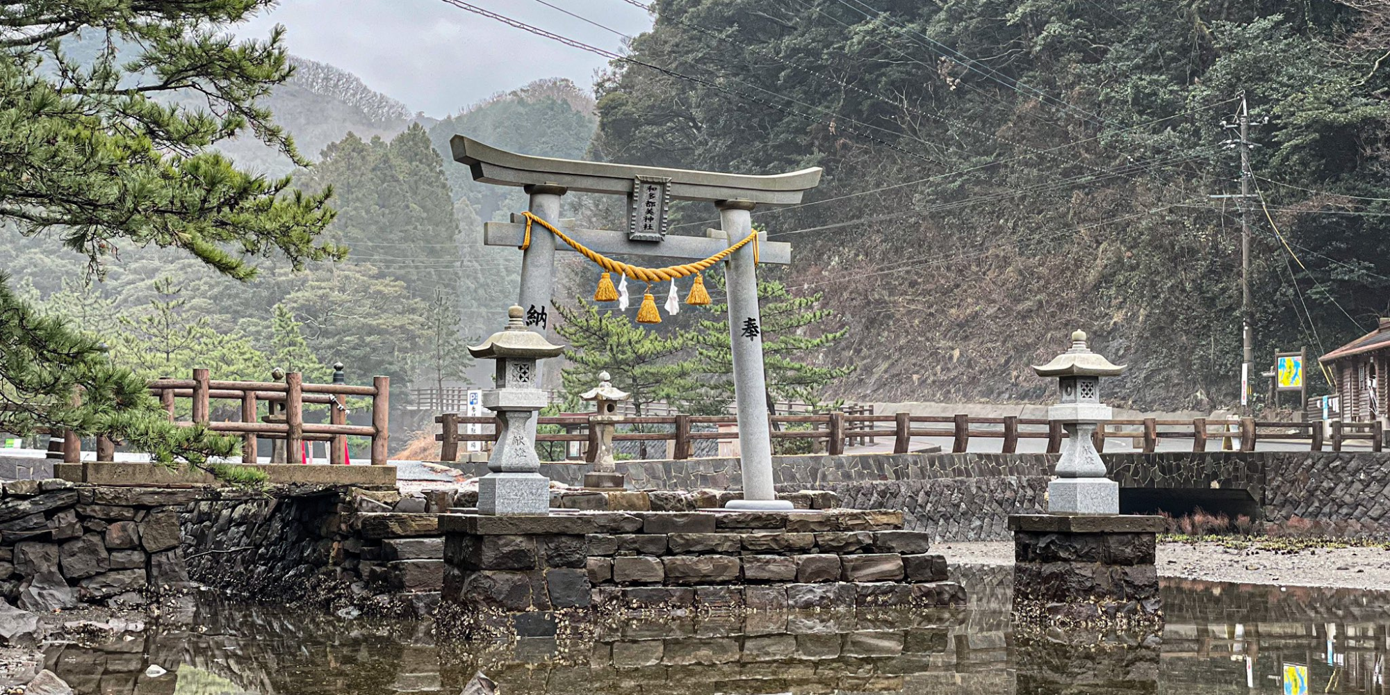 """Au Japon, les fans du jeu vidéo """"Ghost of Tsushima"""" se mobilisent pour sauver un temple"""