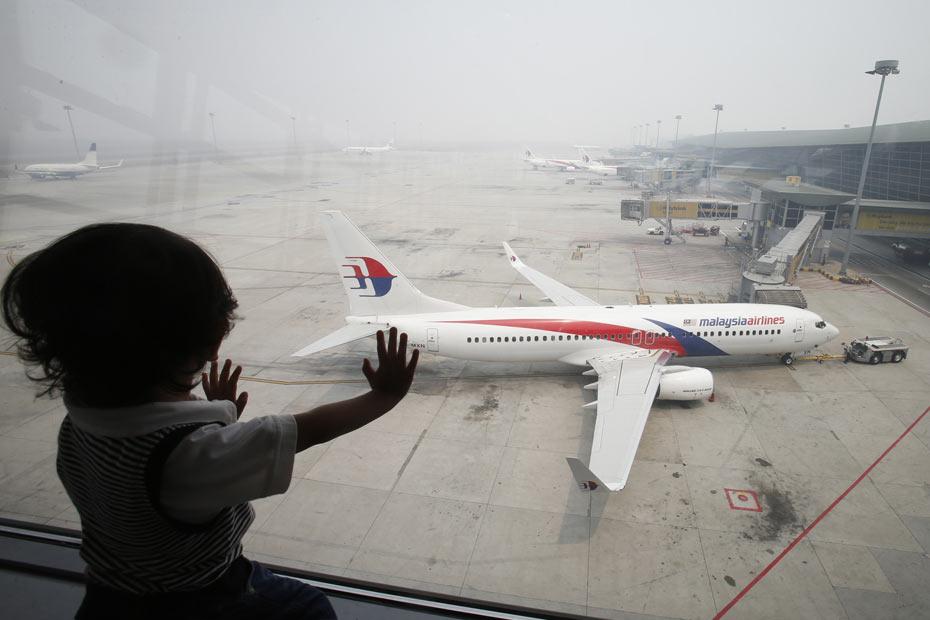 Avion Disparu La Piste Terroriste Reste Envisagee
