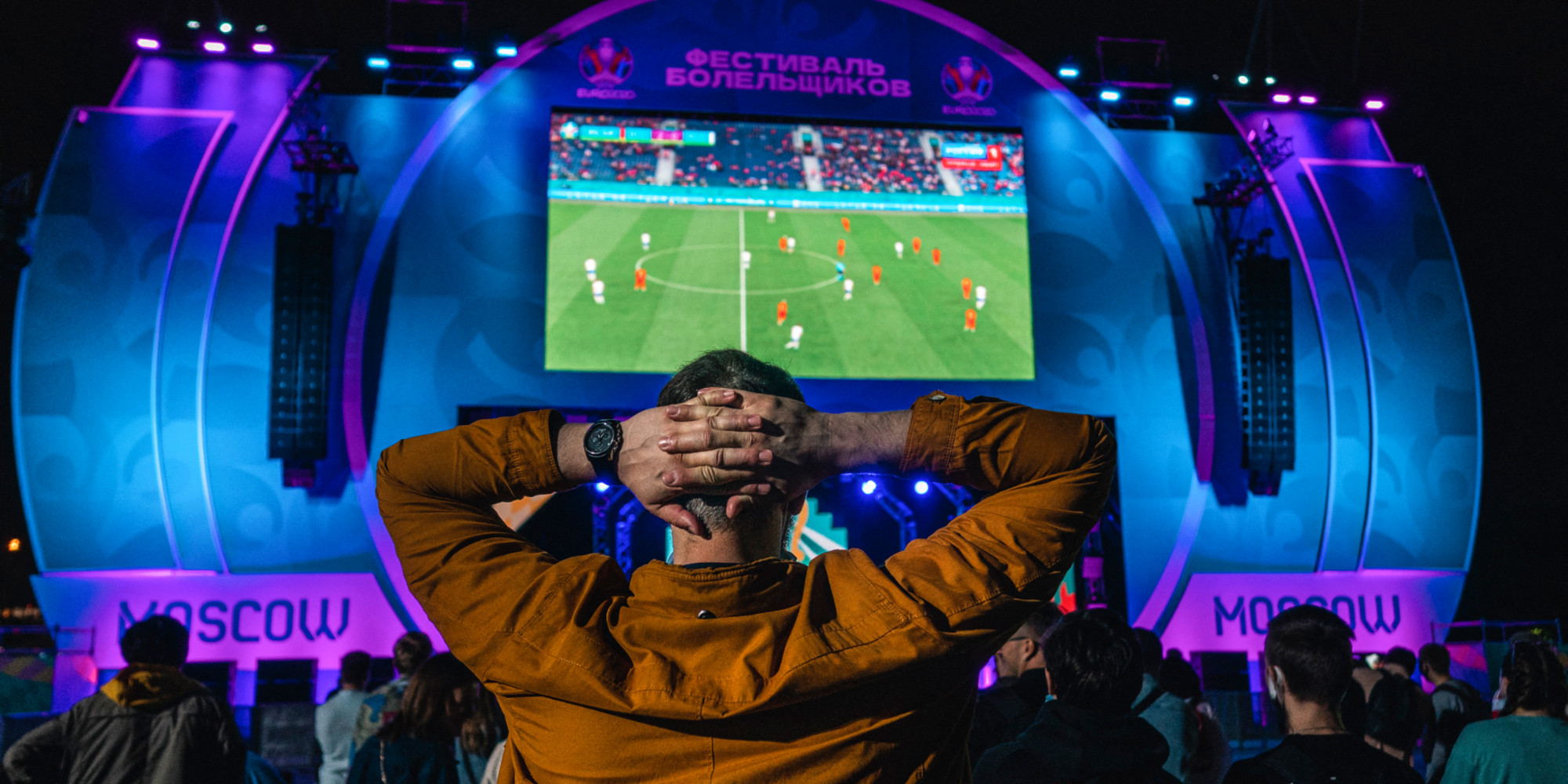 Covid : Moscou ferme sa fan-zone de l'Euro, des restrictions limitées à Saint-Pétersbourg