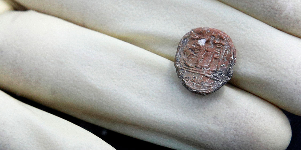 datant des artefacts de bronze rencontres en ligne Nashik