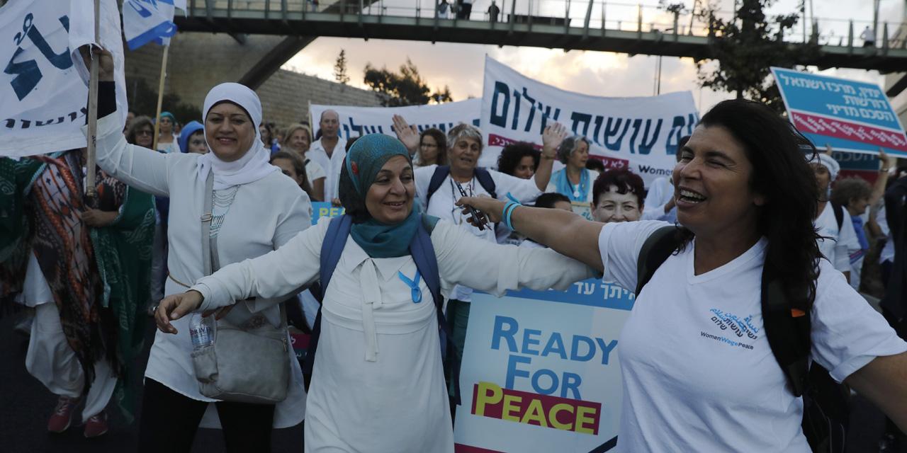 Rencontre gratuite - femmes d' Israël